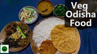 Odisha Thali Main Yeh Sab Hota hai? Odisha Food Series Ep 04