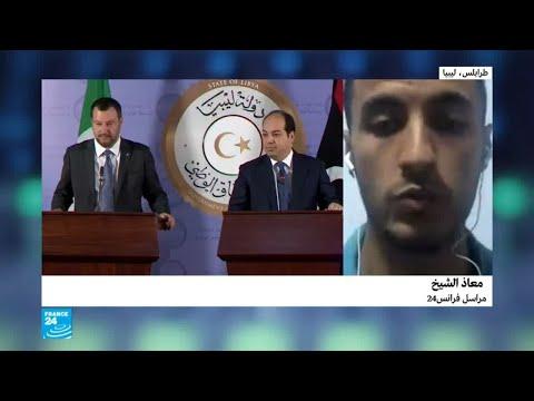 وزير الداخلية الإيطالي سالفيني في ليبيا  - نشر قبل 3 ساعة