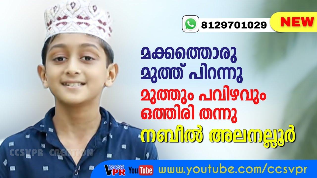 islamic malayalam whatsapp status video free download ...
