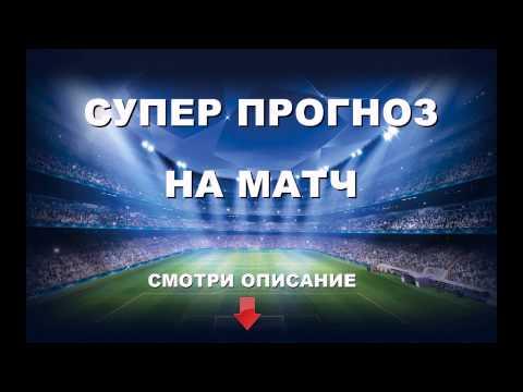 Барселона Ювентус прогноз на Финал Лиги Чемпионов