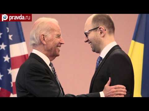US officials in Kiev: Talking heads and shaking hands