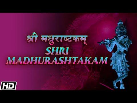 Shri Madhurashtakam - Krishnam Madhuram (Ashit, Hema & Alap Desai}