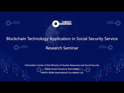 Kick-off Meeting of THEKEY with Chinese Government on Research into Blockchain Applications