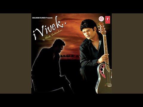 I Vivek