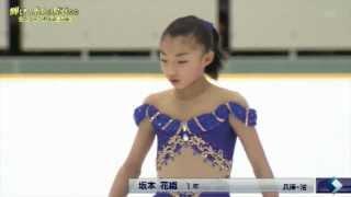 2014 全 中 女子FP 坂 本 坂本花織 検索動画 28