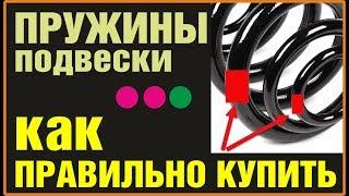 видео Амортизаторы Bilstein, отзывы и советы водителям