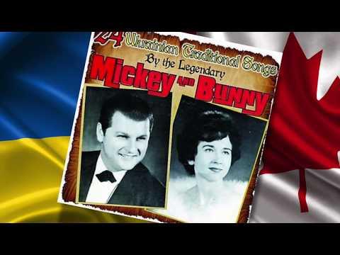 Ukrainian Canadian Music Pioneers - Canada150in150