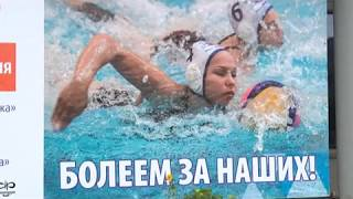 В Златоусте все готово к началу Кубка Губернатора по водному поло
