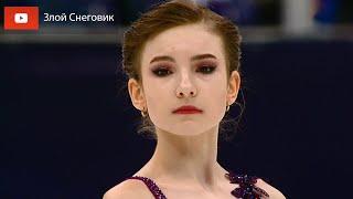УХ ТЫ Дарья Усачева Короткая Программа Кубок России 2020 Второй Этап