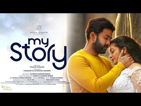My Story | Mizhi Mizhi HD Video Song