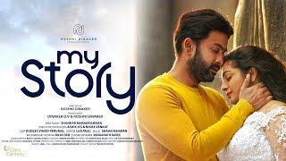 My Story | Mizhi Mizhi HD Video Song | Prithviraj Sukumaran | Parvathy | Roshni Dinaker