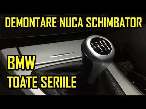 BMW Demontare Nuca Schimbator