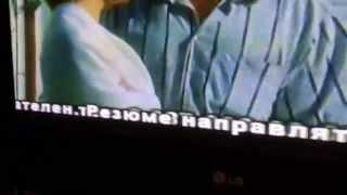 видео Подать бегущую строку на ТВ Красноярск