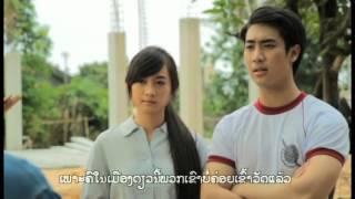 """Short movie """"Pa Sang Kham"""" in Laos Version"""