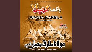 Waqia Karbla