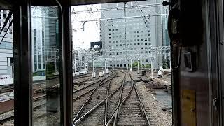 【阪急電鉄】数少ないGTO-VVVF車 宝塚線 8000系 急行 前面展望 梅田→宝塚