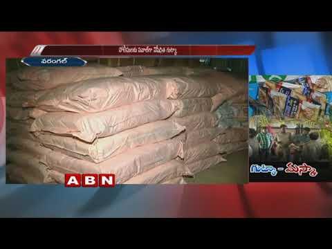 Special Focus on Gutka Racket in Warangal   Red Alert