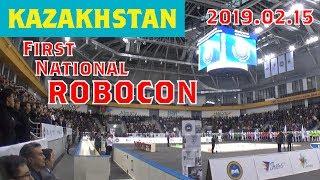 カザフスタン初の「ロボコン」国内大会! / ROBOCON Official [robot contest]