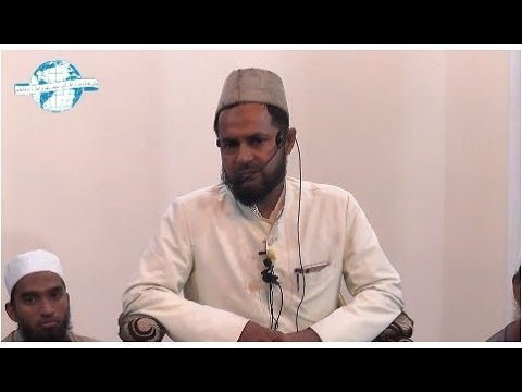 Munafiq ki Pahechaan (MUNAFIQAT) || Shaikh Jarjis Ansari Siraji || Lecture || HD ||