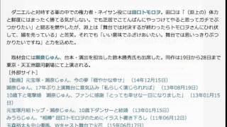 淵上泰史、舞台初主演に「緊張」 共演の田口トモロヲに「ひれ伏している...