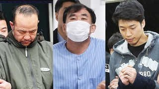 오원춘ㆍ박춘풍ㆍ조성호…살인범 시신 훼손 이유는?