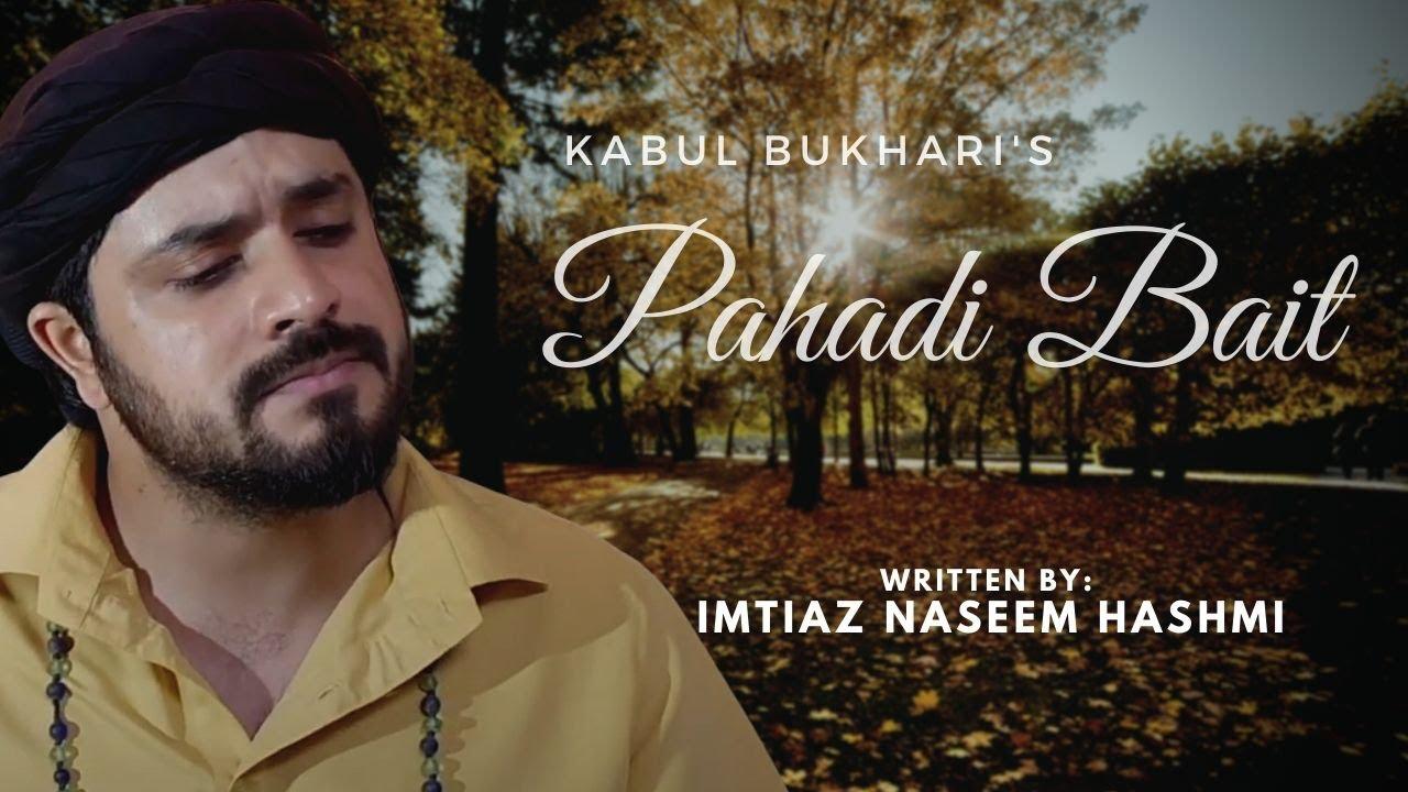 Download Pahadi Bait | Imtiaz Naseem Hashmi | Kabul Bukhari