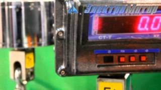 Крановые весы Certus Titan СТ-Т 5-2(Компания электромотор предлагает небольшой ролик про весы на кран Серия CERTUS TITAN CT-T. Основные функции весов..., 2012-11-26T08:56:49.000Z)