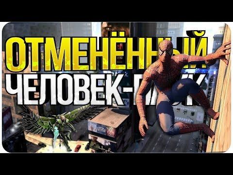 Spider-Man 4: The Game - Отменённая игра/Не вышедшая игра Человек-паук 4