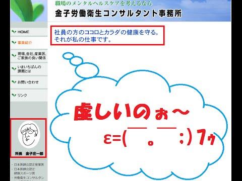 池袋暴走事故 逮捕 容疑者 金子庄一郎 【社会・事故】
