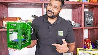 Turnigy Fabrikator Mini Version 1.5 Aka Tinyboy 3D Printer