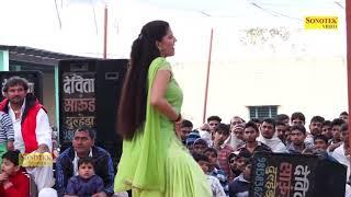 Khadi Road Pe Wait Karu Sapna Choudhary song Haryanvi