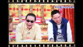 栗原類 いいとも最後の江頭2 50!【笑っていいとも水曜最終回】 栗原類 ...