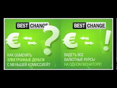 выгодный курс валют в пушкино