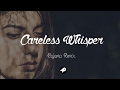 George Michael Careless Whisper Cajama Remix mp3