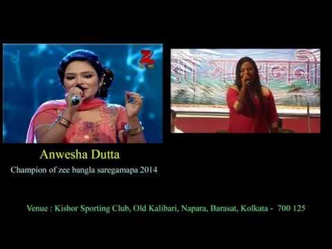 Anwesha Dutta - Zee Sa Re Ga Ma Winner 2014