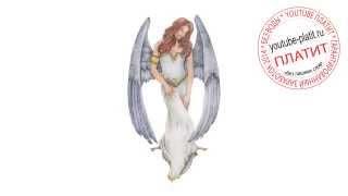 Как научиться рисовать ангела   Как карандашом поэтапно нарисовать ангела(как нарисовать ангела, как нарисовать ангела поэтапно, как нарисовать ангела карандашом, как нарисовать..., 2014-07-31T03:46:25.000Z)