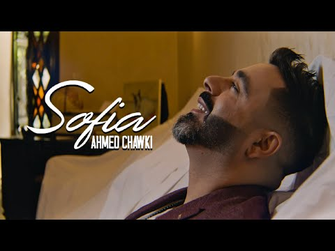 Ahmed Chawki - Sofia (EXCLUSIVE Music Video) | (أحمد شوقي -