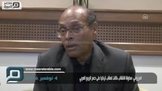مصر العربية | المرزوقي: محاولة الانقلاب كانت لعقاب تركيا على دعم الربيع العربي