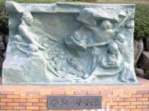 Nagasaki, Japan - GDB Travels