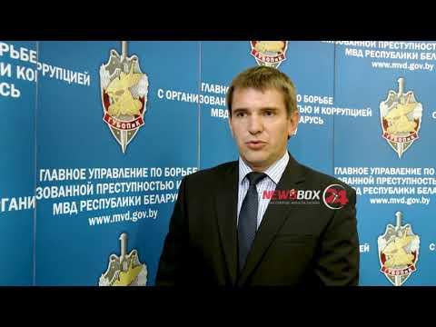 Во Владивостоке задержали белоруса, которого разыскивали 14 лет  за убийства в 90-х