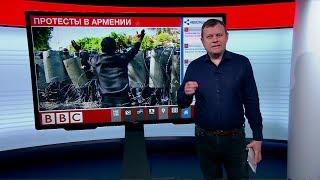 Протесты против Сержа Саргсяна в Армении: что происходит?