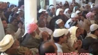 Shada Lala Died, Namaz e Jinaza video