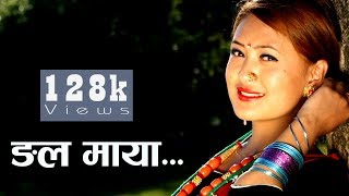 Gurung love song Ngala Maya by Srijana Gurung