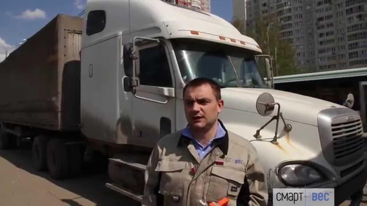 Весы товарные б/у ВЕСТ–100 А12E со светодиодным индикатором. - YouTube