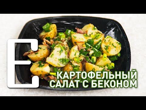Теплый гриль салат