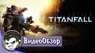 tITANFALL - Обзор игры by Mr.Joker