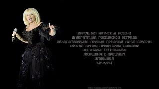 Ирина Аллегрова 20 раз концерт Театр 2000