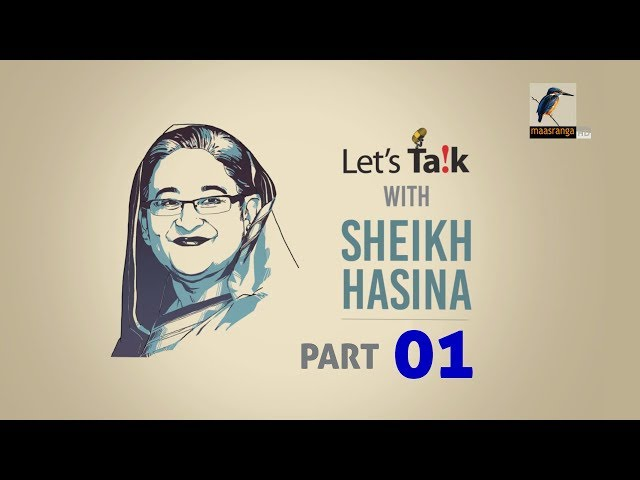 'Let's Talk with Sheikh Hasina' - Part 1
