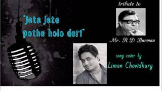 Download Hindi Video Songs - JETE JETE POTHE HOLO cover by Limon Chowdhury