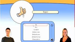 Самоучитель чувашского языка - 1 - Первые слова(Самоучитель чувашского языка - 1 - Первые слова. Чтобы рассмотреть текст - смотрите на максимальном качестве..., 2013-11-30T17:36:55.000Z)